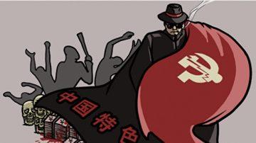 《毛泽东:鲜为人知的故事》(110)