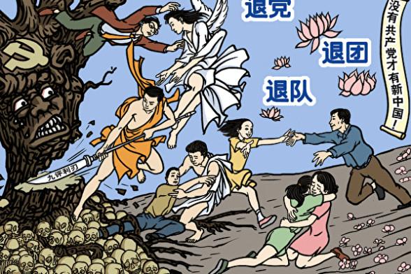 《毛泽东:鲜为人知的故事》(116)