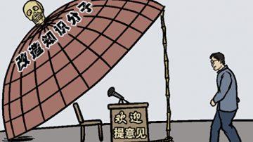 《毛泽东:鲜为人知的故事》(107)
