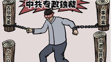 《毛泽东:鲜为人知的故事》(108)