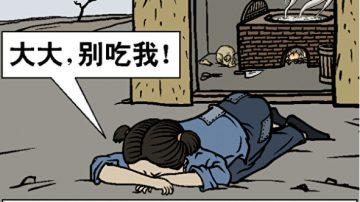 《毛泽东:鲜为人知的故事》(115)