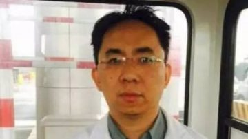 """徐翔案庭审诡异""""伪公开"""" 罚金110亿 官方拒公布"""