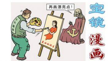 《毛泽东:鲜为人知的故事》(106)