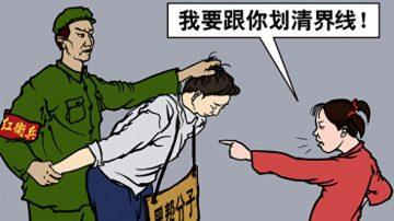 《毛泽东:鲜为人知的故事》(111)