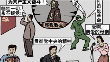 《毛泽东:鲜为人知的故事》(114)
