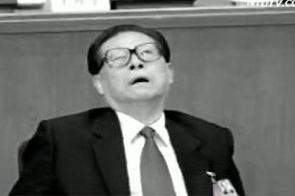 """台前国防副部长:江泽民一度""""过去了"""" 时日无多"""