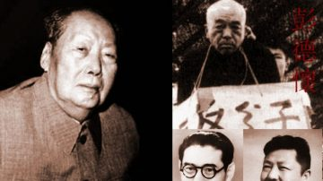 毛泽东为何至死不回延安? 三件事愧对陕北父老