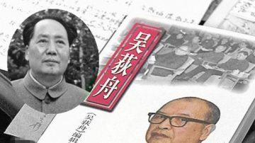 毛泽东为何拒绝收回香港? 中共绝密文件曝原由