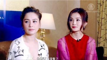 【韩流世界】专访香港最具代表性的组合 TWINS