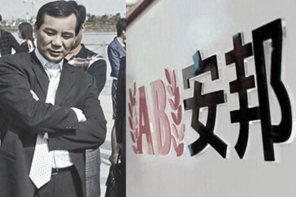 张明健:曾庆红的秘密武器又沉一个
