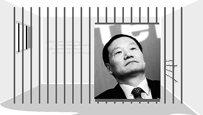 姚刚被立案侦查 中纪委措辞严厉 传涉双重政变