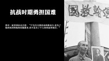 陈克江:立志救国创大业  投奔中共铸大错