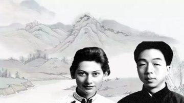英伦黛玉绝代美女的中国劫