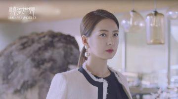 tvN新剧《付岩洞的复仇者们》罗美兰 李枖原 明世彬主演 (视频)