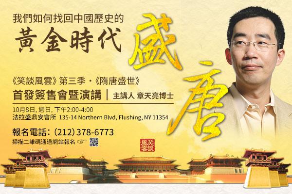 我们如何找回中国历史的黄金时代-盛唐