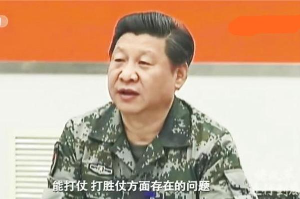 """大陆军演""""红军""""惨败 习近平发出严厉警告"""