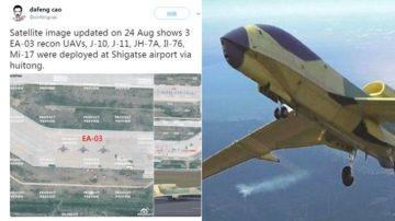 中共军机泊满西藏机场 距离洞朗仅250km