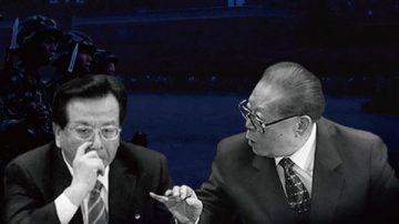 夺权阴影笼罩19大 港媒:习近平或仍面临经济政变
