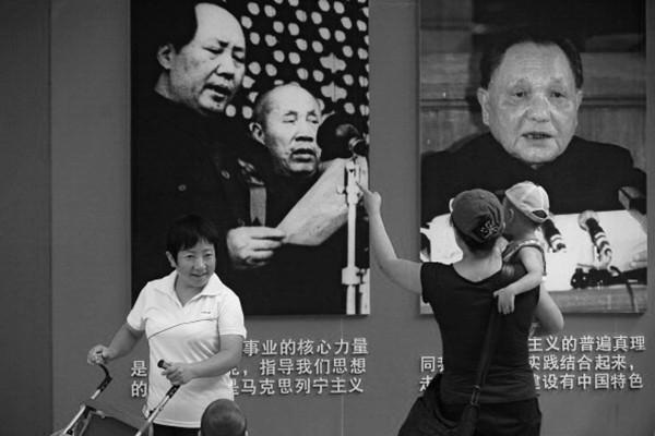 揭秘:毛泽东至死不忘除掉邓小平 曾策划数次暗杀