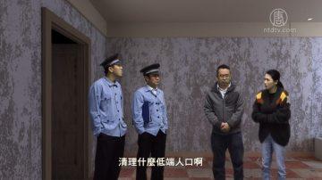 """雷人网事:北京""""低端人口""""大清理 外来打工者被赶出北京"""