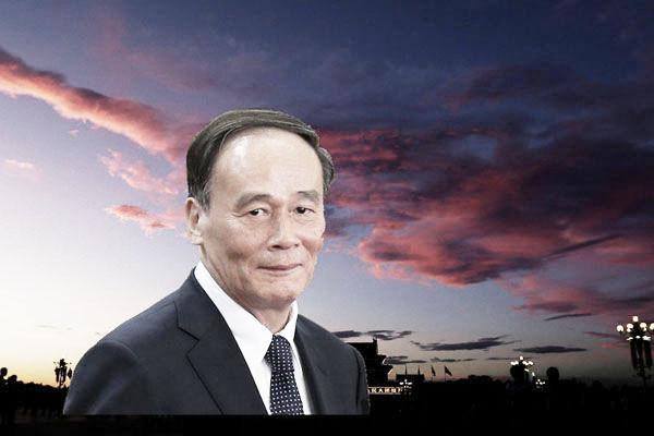 港媒:王岐山仍有出席常委会 明年出任副主席