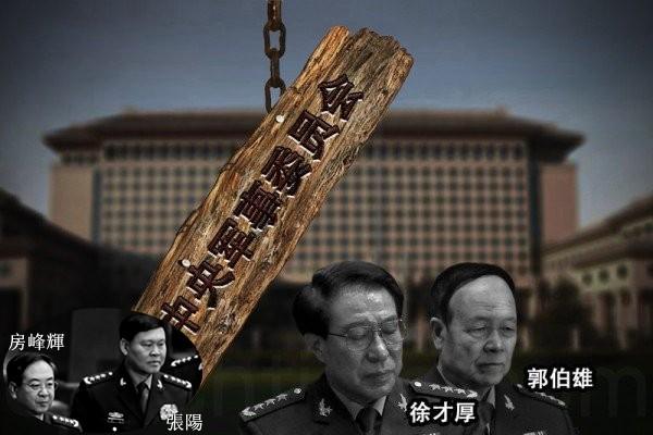 """张阳之死震动舆论 中共军队几多""""拍案惊奇""""?"""