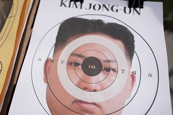 斩首金正恩箭在弦上 美军家属被建议撤离韩国