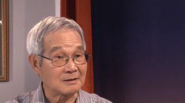 【湾区聚焦】国际人权日特辑之一:洪顺五博士专访