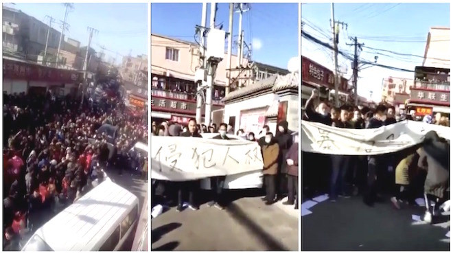 """北京暴力排华持续 """"低端人口""""游行爆警民冲突(视频)"""