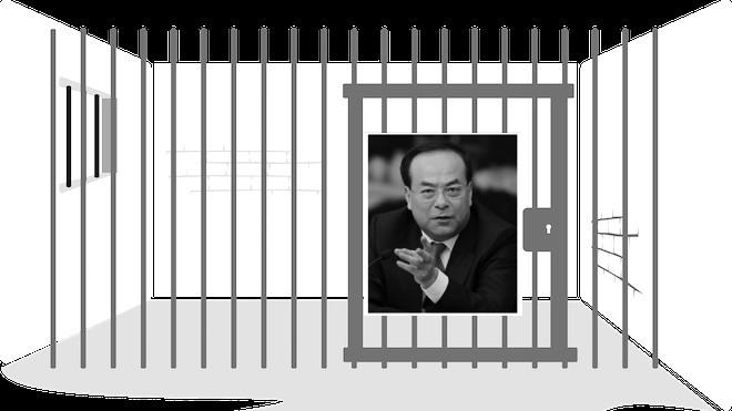 """孙政才被采取强制措施 """"阴谋篡党夺权"""""""