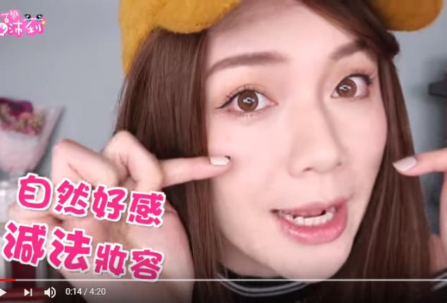 教你化出素颜淡妆 女士必学(视频)