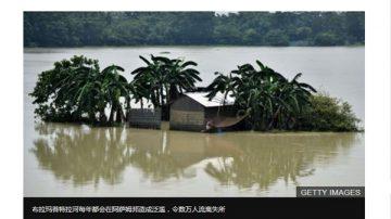 拒分享水文资料 中共施暗招致印度洪水泛滥