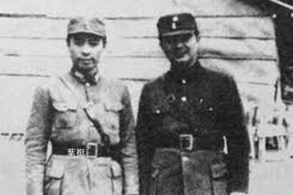 叶挺疑遭毛泽东周恩来谋杀 其子叶正大至死不解