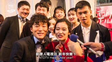 慧秀在日本:第30届东京国际电影节