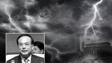 """中纪委批""""软抗中央"""" 孙政才政治腐败拼图完成"""
