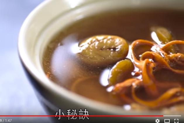 秋冬补身汤水 党参栗子虫草花(视频)