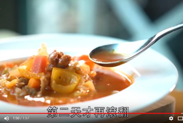 经典菜式 罗宋汤(视频)