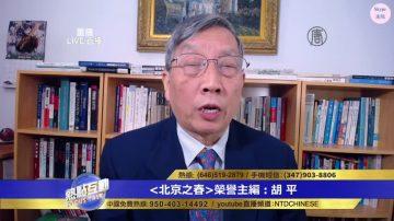 中共讳莫如深的中印冲突 与房峰辉有直接关系?