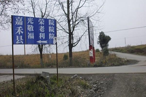 湖南公路132亿天价拍卖 牵出百余名贪官