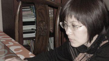 北京女薄粉王铮被控寻衅滋事 庭审在即