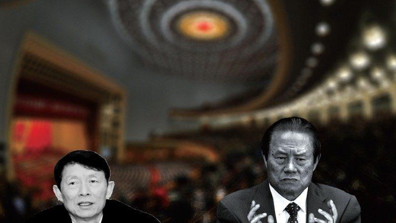 """周永康大秘家中搜出""""奇葩礼品"""" 专家:用处不小"""
