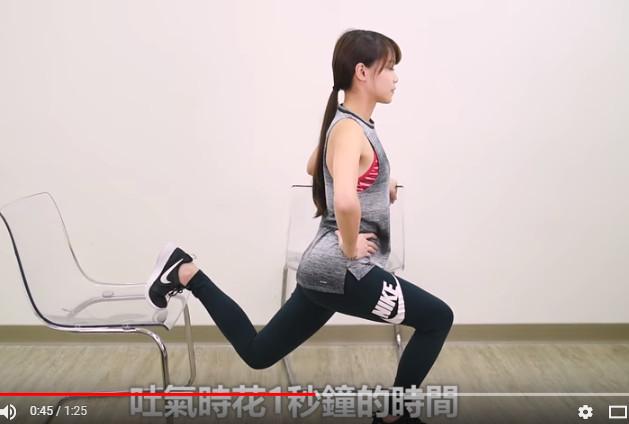 单脚锻炼这样做 3天腰臀围瞬减(视频)