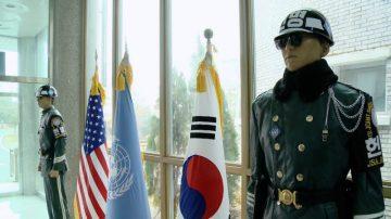 【你好韩国】和平与紧张共存的DMZ
