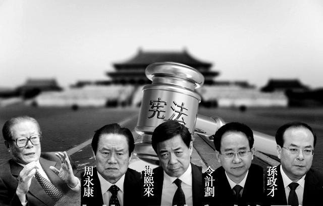 """秦城监狱多个""""老虎""""减刑 薄周或牢底坐穿"""