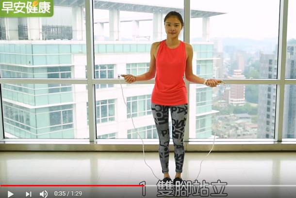 太好了 跳绳加这招 可增加骨密度(视频)