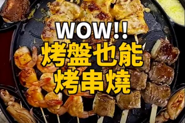 12种肉卷烤法 怎么卷都好吃(视频)