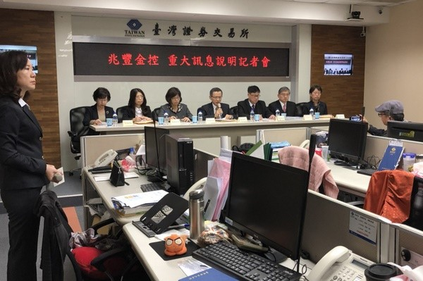 兆丰银防制洗钱缺失 被罚1.8亿后又加罚2900万