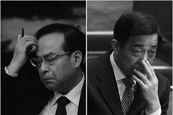 亲历薄熙来事件记者:未来5年历史会重演