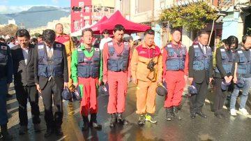 日本搜救队将返国 脱帽向灾区致意!