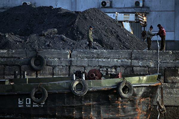 机密报告指朝用假文件输华煤炭 中共罕见未否认